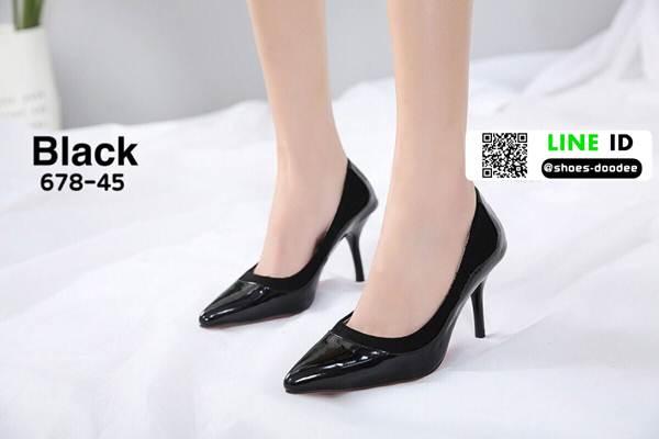 รองเท้าคัชชูส้นสูงหัวแหลม 678-45-BLK [สีดำ]