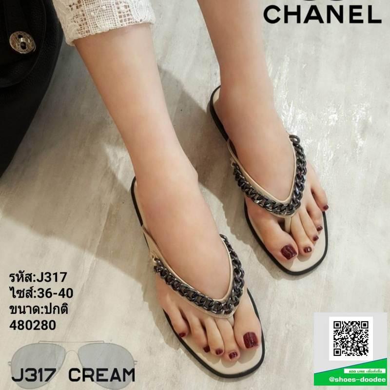 รองเท้าแตะคีบสายโซ่ J317-CRM [สีครีม]