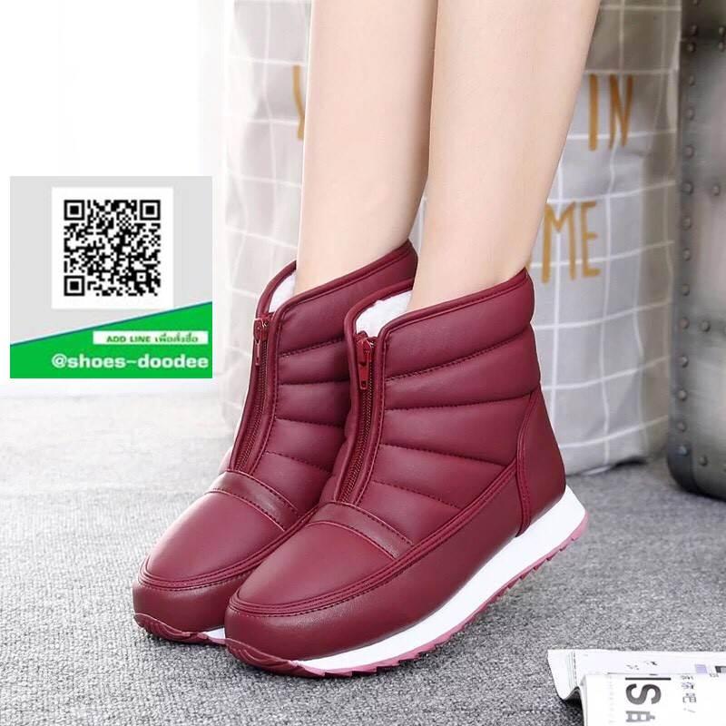 รองเท้าบูทลุยหิมะสีไวน์แดง สไตล์เกาหลี (สีไวน์แดง )