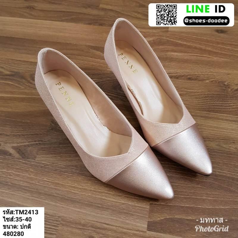 รองเท้าคัชชู วัสดุหนังกริตเตอร์ TM2513-PKG [สีนาค]