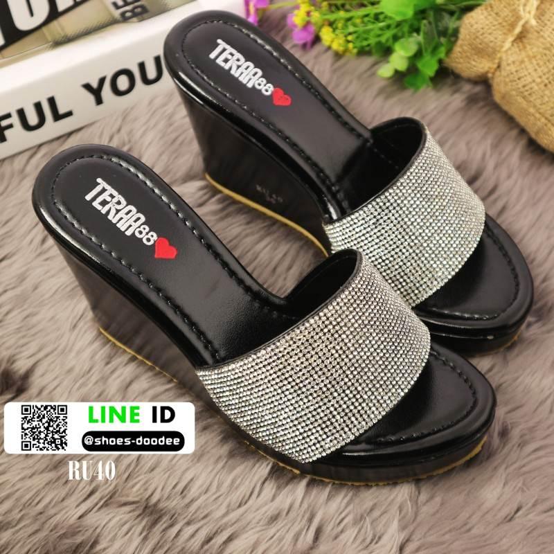 รองเท้าส้นเตารีด สไตล์แบรนดัง RU40-BLACK [สีดำ]