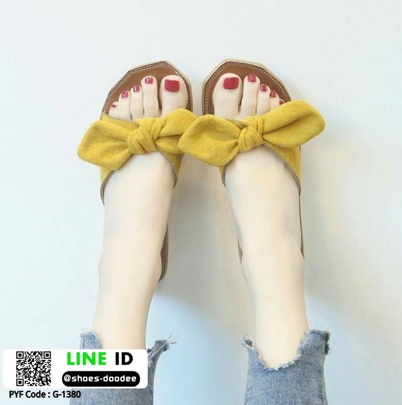 รองเท้าแตะสวมแต่งโบ G-1380-YEL [สีเหลือง]