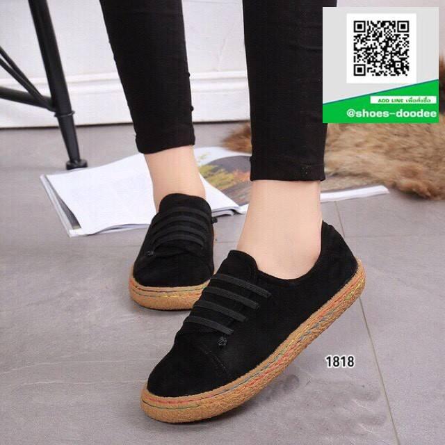 รองเท้าผ้าใบแฟชั่นสีดำ หนังกลับ (สีดำ )