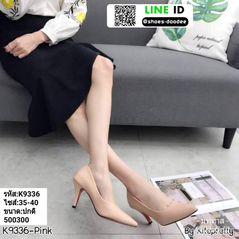 รองเท้าคัชชูงานหนังจ้าดีไซน์ทรงหัวแหลม K9336-PNK [สีชมพู]