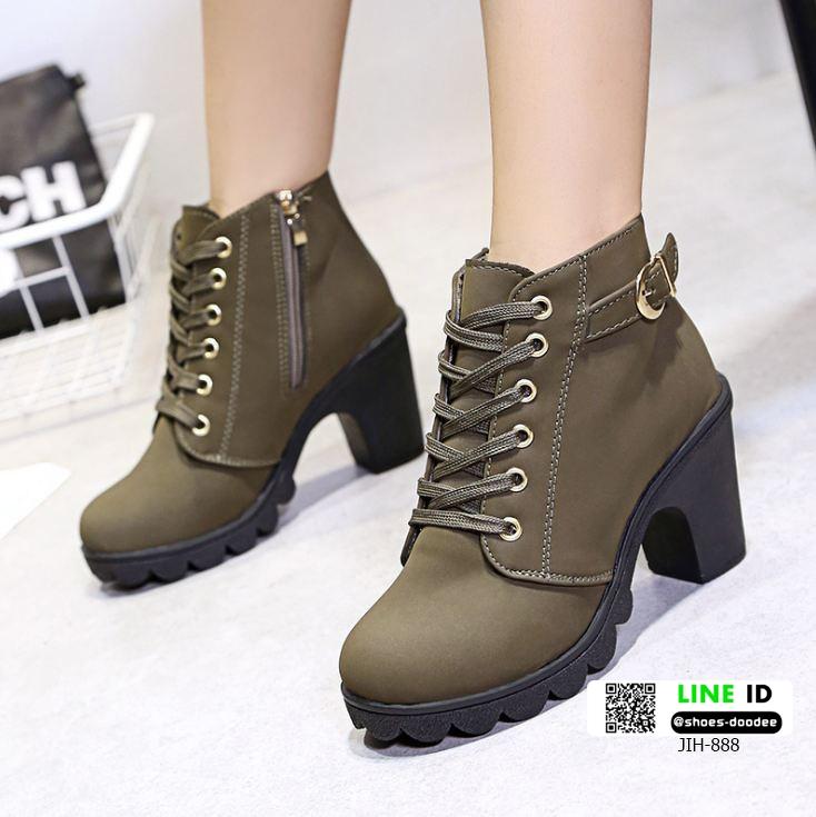 รองเท้าบูทส้นสูงนำเข้า JIH-888-GRN [สีเขียว]