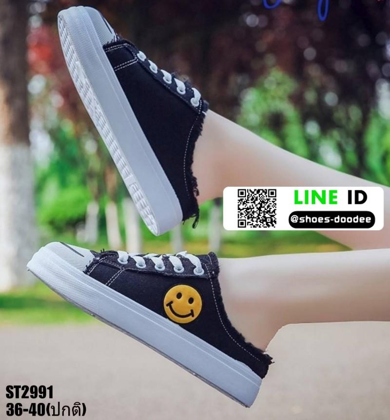 รองเท้าผ้าใบสวมเปิดท้าย ST2991-BLK [สีดำ]