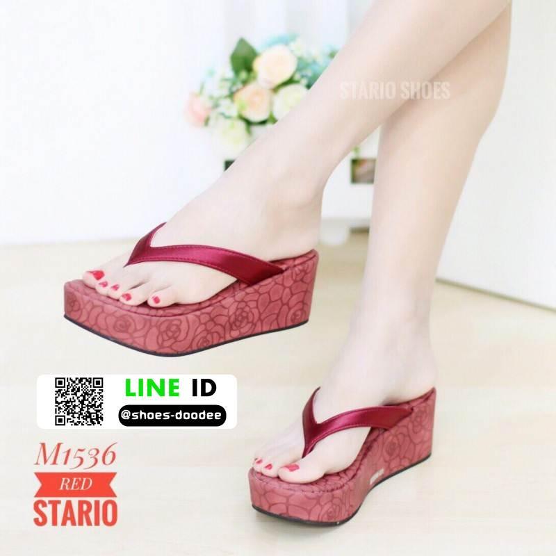 รองเท้าส้นเตารีดเนื้อโฟมใส่สบาย M1536-RED [สีแดง]