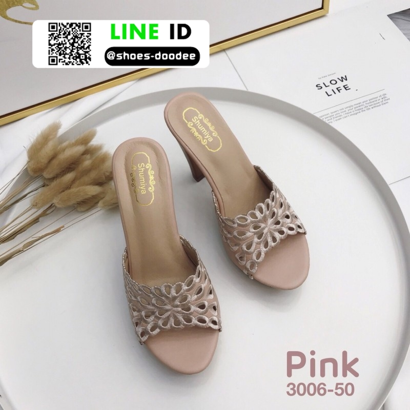 รองเท้าส้นสูงเสริมหน้า 3006-50-PNK [สีชมพู]