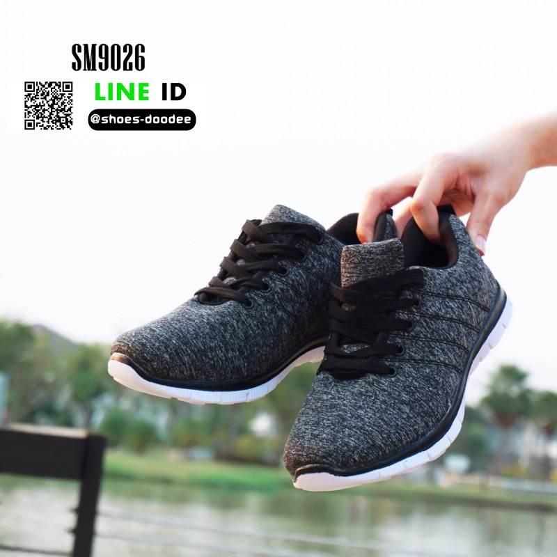 รองเท้าผ้าใบ ทรงสปอร์ต SM9026-GRY [สีเทา]