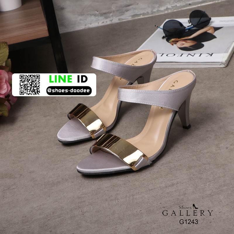 รองเท้าส้นสูงประดับอะไหล่ทองด้านหน้า G12-43-CRE [สีครีม]