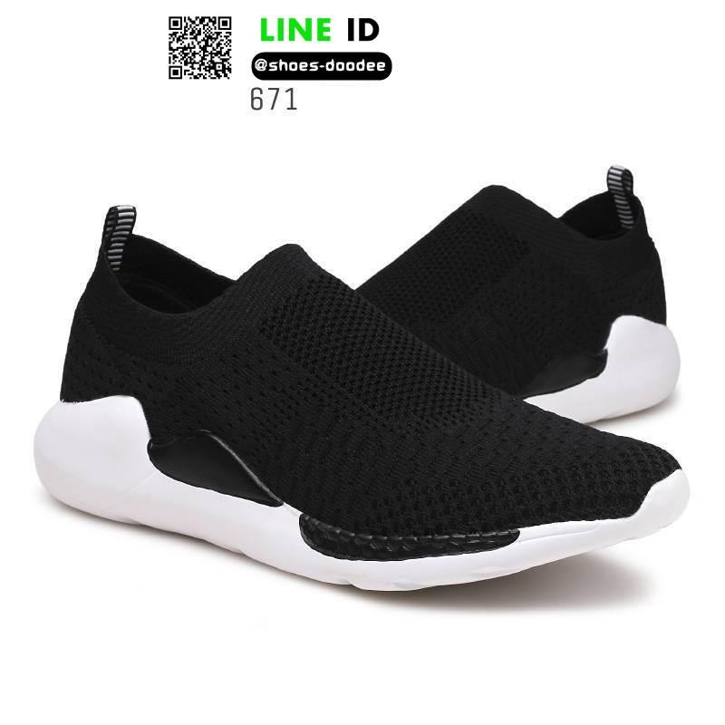รองเท้าผ้าใบผู้ชาย ทรง sneaker 671-BLK [สีดำ]