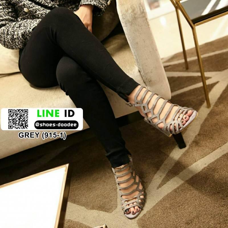 รองเท้าส้นสูง สไตล์แบรนด์ SCHUZ 915-1-GRAY [สีเทา]