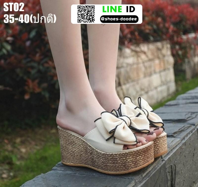 รองเท้าแบบสวมส้นเตารีด ST02-CRM [สีครีม]
