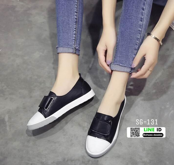 รองเท้าผ้าใบหนัง SG-131-BLK [สีดำ]