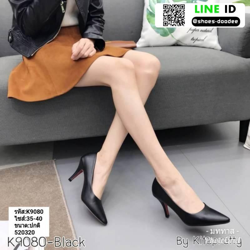 รองเท้าคัชชูหนังลายวัว K9080-BLK [สีดำ]