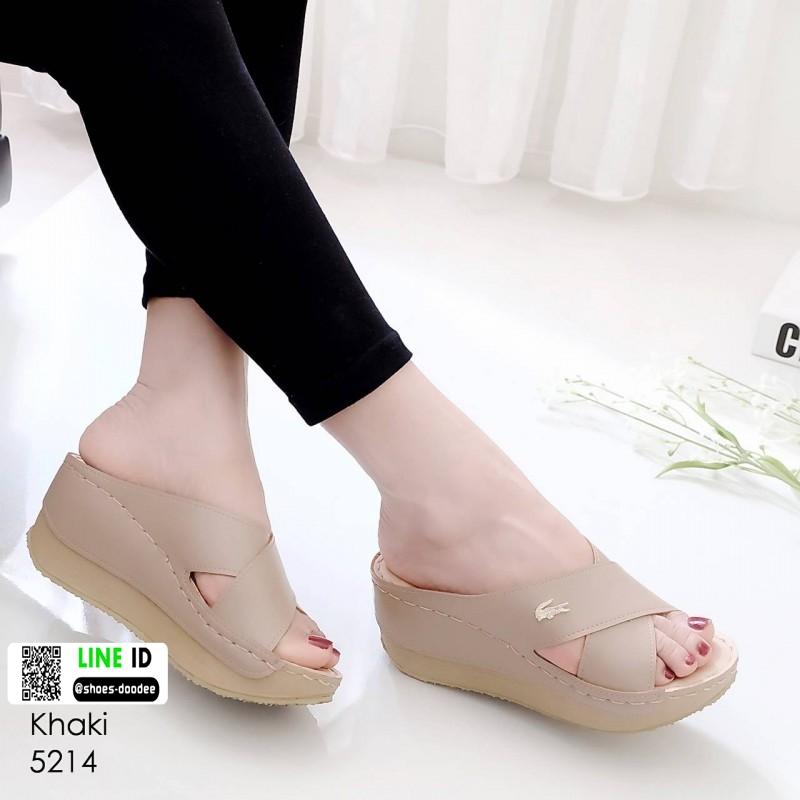 รองเท้าเตารีดที่นิ่มสุดใน 3 โลก 5214-กากี [สีกากี]