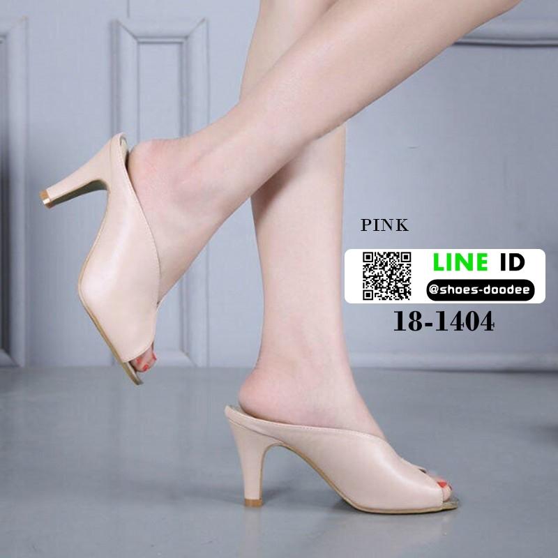 รองเท้าส้นสูงเปิดส้น 18-1404-PINK [สีชมพู]