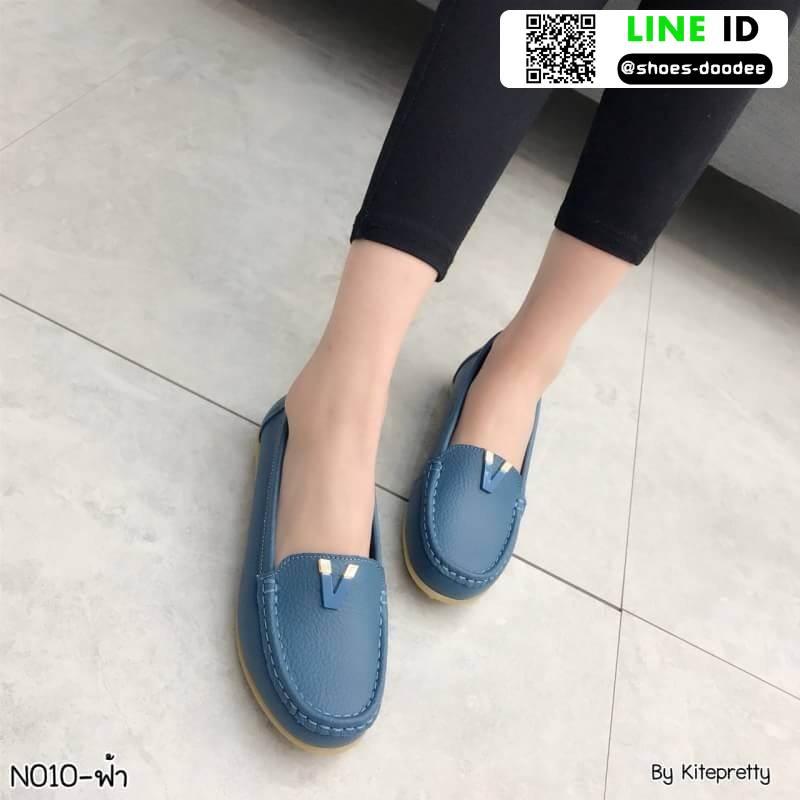 รองเท้าคัชชูงานหนังแท้ นิ่มมากๆ N010-BLU [สีน้ำเงิน]