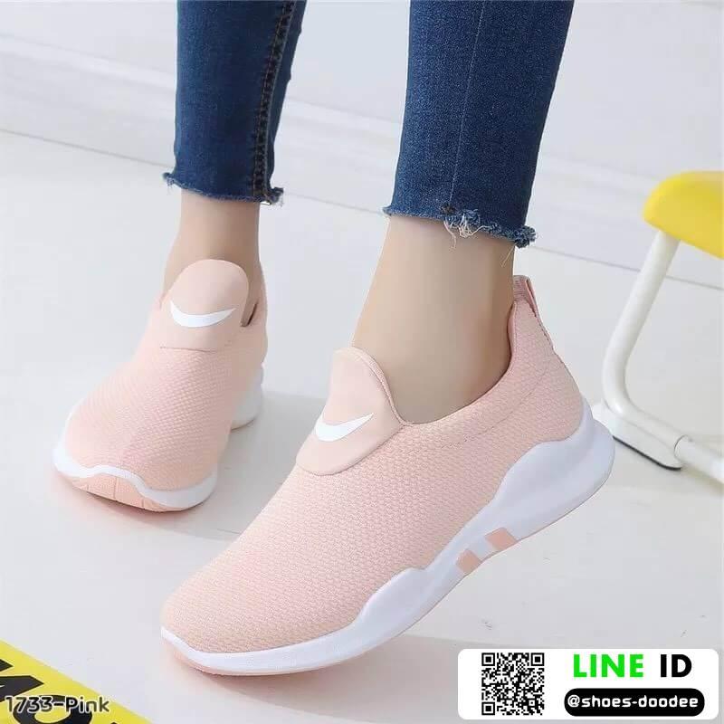 รองเท้าผ้าใบงานผ้าทรงกระชับเท้า 1733B6-PNK [สีชมพู]