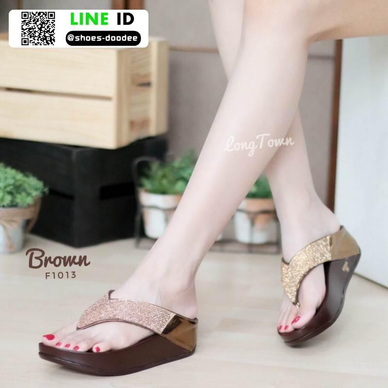 รองเท้าแตะเพื่อสุขภาพ ฟิทฟลอปหนีบ F1013-BRN [สีน้ำตาล]