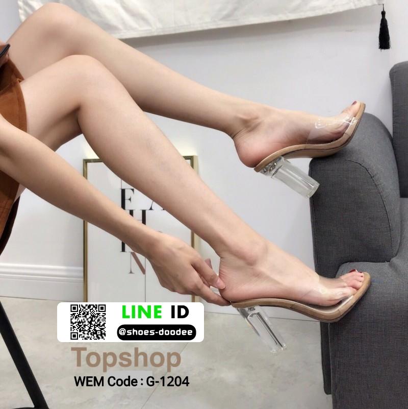 รองเท้าส้นสูง งานส้นแก้ว G-1204-APR [สีแอปริคอท]