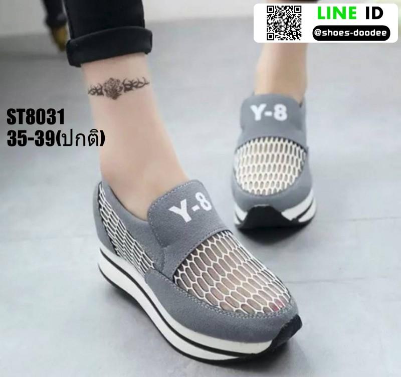 รองเท้าผ้าใบเสริมส้นแบบสวม ST8031-GRA [สีเทา]