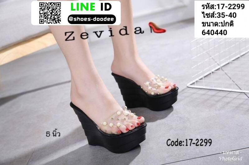 รองเท้าแบบสวมส้นเตารีด 17-2299-BLK [สีดำ]