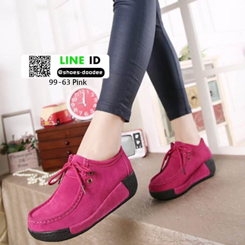 รองเท้าผ้าใบสไตล์เกาหลี 99-63-PINK [สีชมพู]