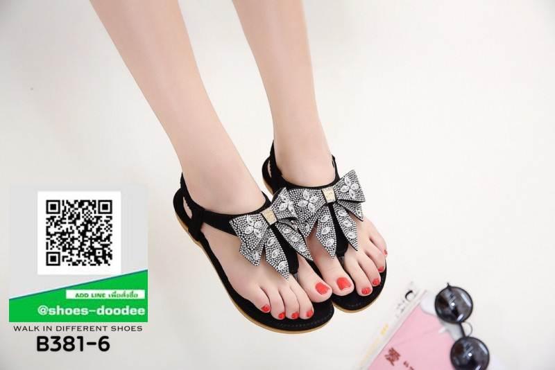 รองเท้าแตะผีเสื้อ รัดส้น B381-6-BLK [สีดำ]