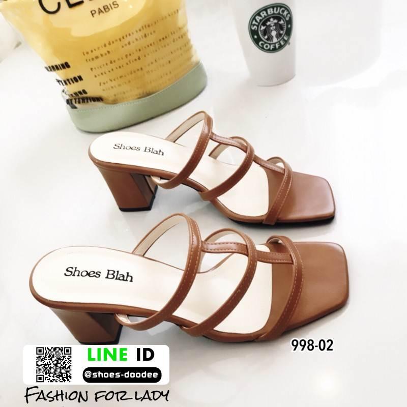 รองเท้าส้นสูงวัสดุหนังนิ่ม ดีไซน์งานเส้น ส้นเหลี่ยม 998-02-ตาล [สีตาล]