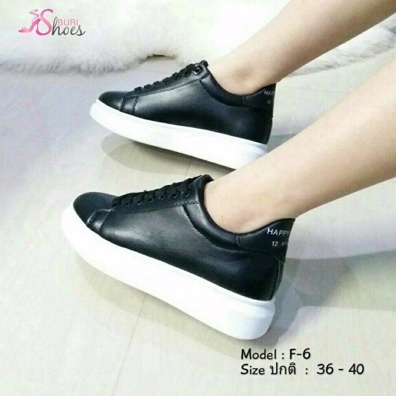 รองเท้าผ้าใบเสริมส้นสีดำ พียูเรียบ แบบเชือก (สีดำ )