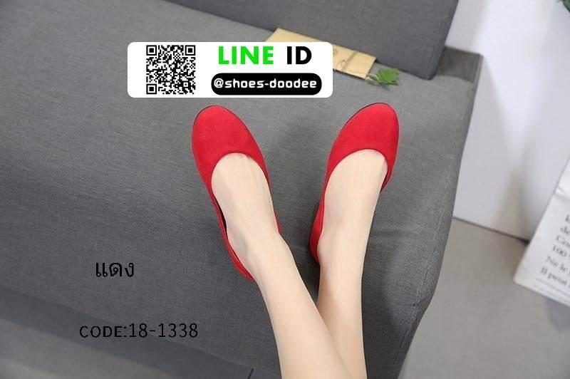 รองเท้าคัชชูหัวมน 18-1338-RED [สีRED]