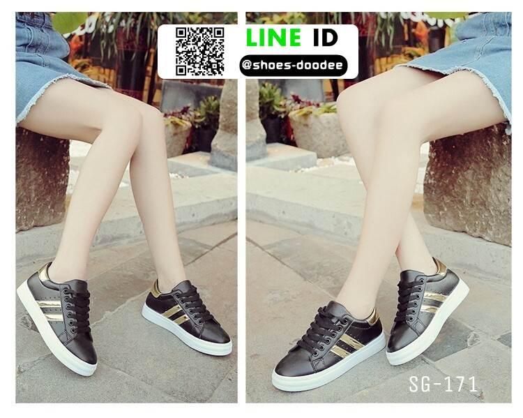รองเท้าผ้าใบ sneaker SG-171-BLK [สีดำ]