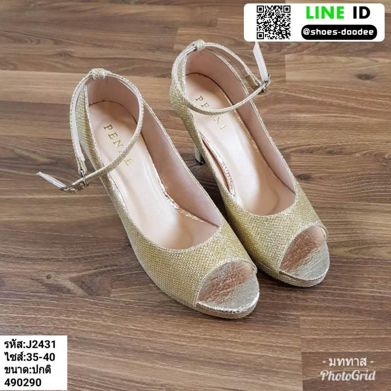 รองเท้าส้นสูงเปิดหน้า J2431-GLD [สีทอง]