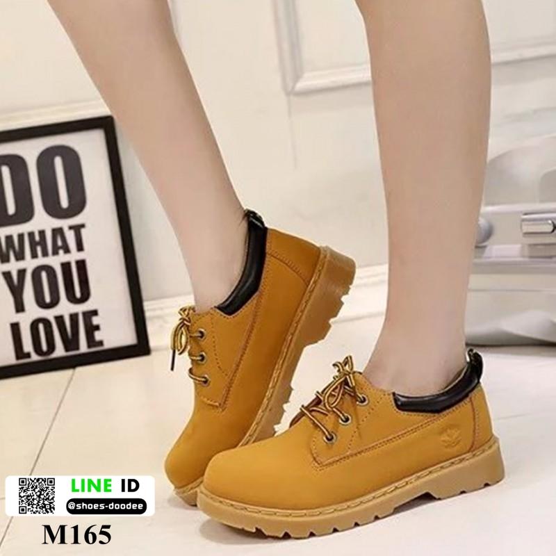 รองเท้าบูทนำเข้าสุดชิค สไตล์เกาหลี M165-น้ำตาล [สีน้ำตาล ]