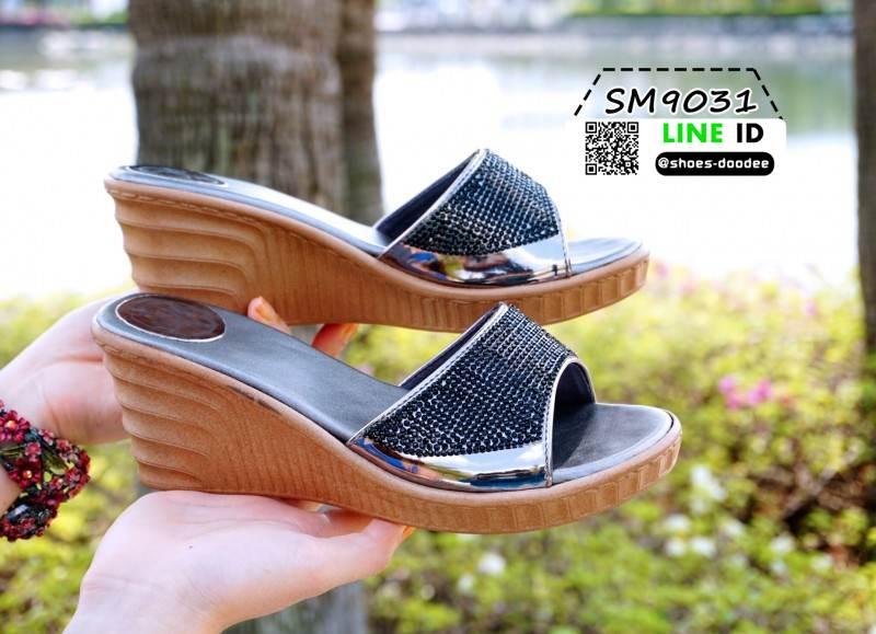 รองเท้าส้นสูง เปิดส้น ส้นตัน SM9031-GRY [สีเทา]