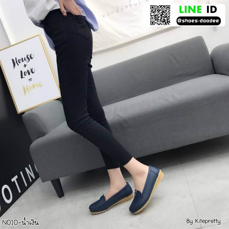 รองเท้าคัชชูงานหนังแท้ นิ่มมากๆ N010-NAVY [สีกรม]