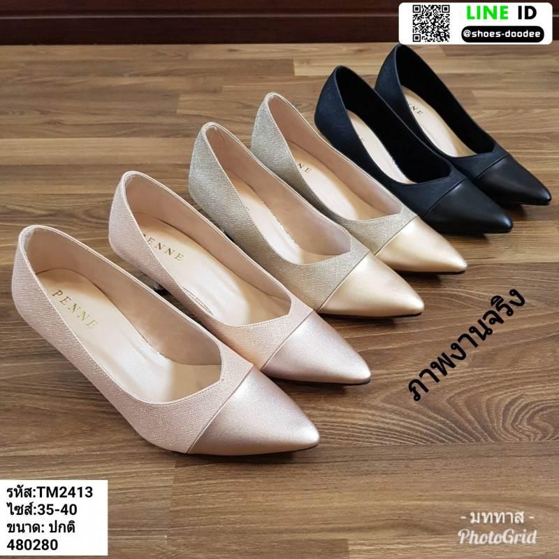 รองเท้าคัชชู วัสดุหนังกริตเตอร์ TM2513-BLK [สีดำ]
