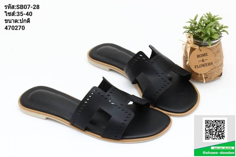 รองเท้าแตะส้นเตี้ย SB07-28-BLK [สีดำ]