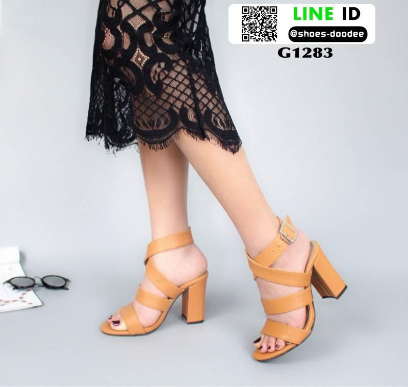 รองเท้าส้นสูงรัดข้อ ไขว้หน้า G1283-TAN [สีแทน]