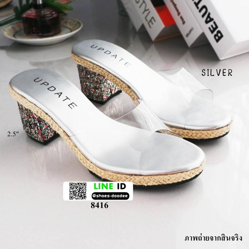 รองเท้าส้นสูงทรงสวยมากค่ะ 8416-SILVER [สีเงิน]