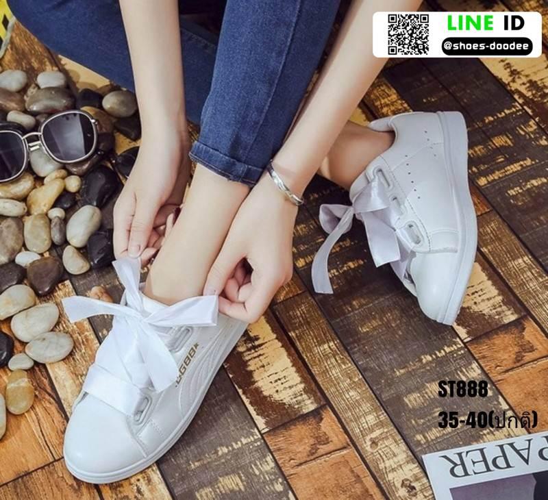 งานนำเข้า รองเท้าผ้าใบสไตล์เกาหลี ST888-WHI [สีขาว]
