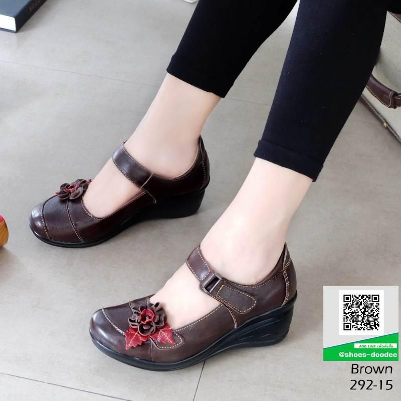 รองเท้าคัชชู #รองเท้าหนังแกะแท้ 100% 292-15-น้ำตาล [สีน้ำตาล ]