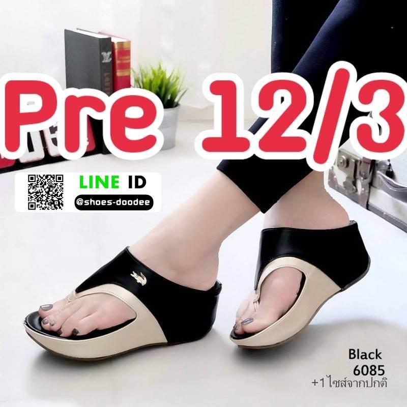 รองเท้าเเตารีด หูคีบลาคอส เวอร์ชั่นใหม่ ใส่สบายนิ่มฝุดๆ 6085-ดำ [สีดำ]