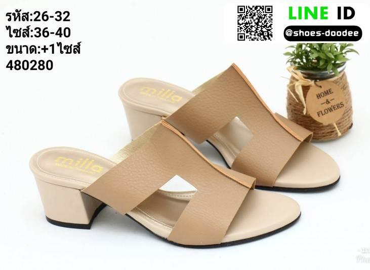 รองเท้าแตะแบบสวม สไตล์แบรนด์ดัง 26-32-KHA [สีกากี]