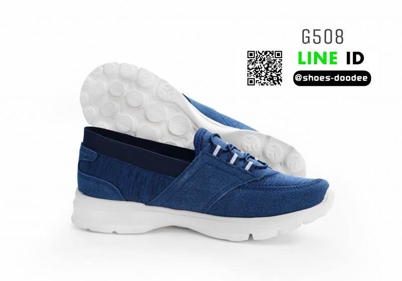 รองเท้าผ้าใบลำลอง เพื่อสุขภาพ G508-BLU [สีน้ำเงิน]