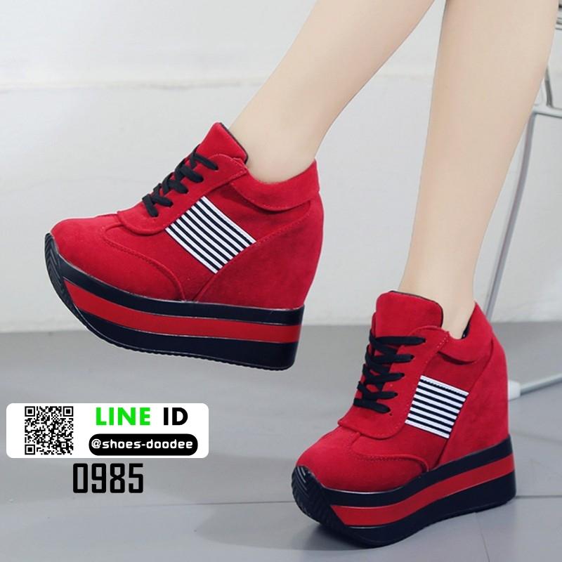 รองเท้าผ้าใบนำเข้า เสริมส้น แถบข้าง 0985-RED [สีแดง]