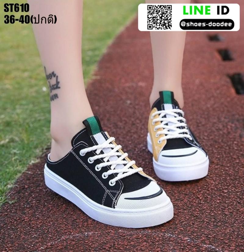 รองเท้าผ้าใบเปิดท้าย ST610-BLK [สีดำ]