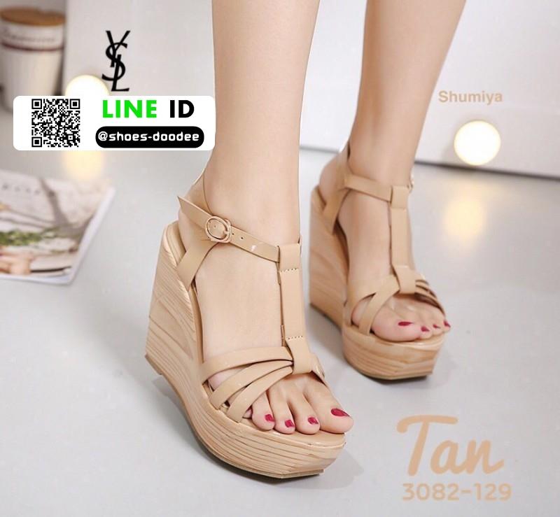 รองเท้าส้นเตารีด สไตล์เกาหลี 3082-129-TAN [สีแทน]