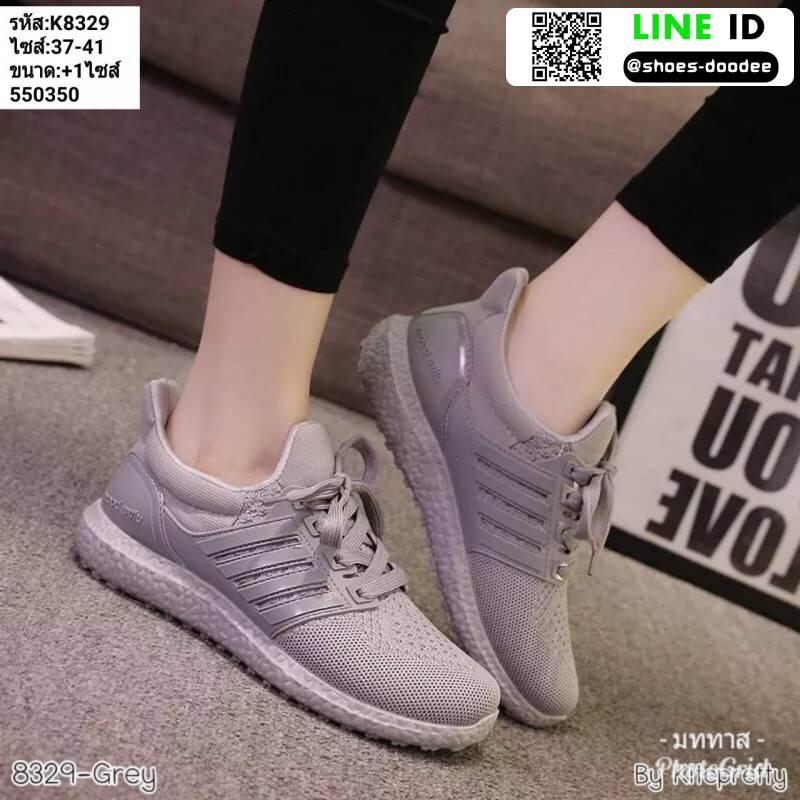 รองเท้าผ้าใบSport K8329-GRA [สีเทา]